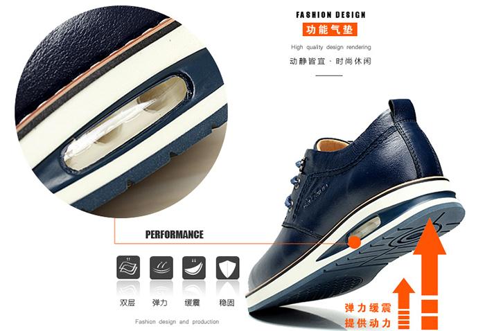 资讯生活公牛世家男鞋品牌,纵享生活品质
