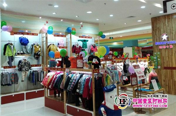 资讯生活圣诞特辑妈咪之星品牌童装全国店铺精选