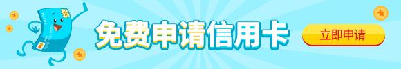 2016京东乡村白条怎么申请激活需要什么条件