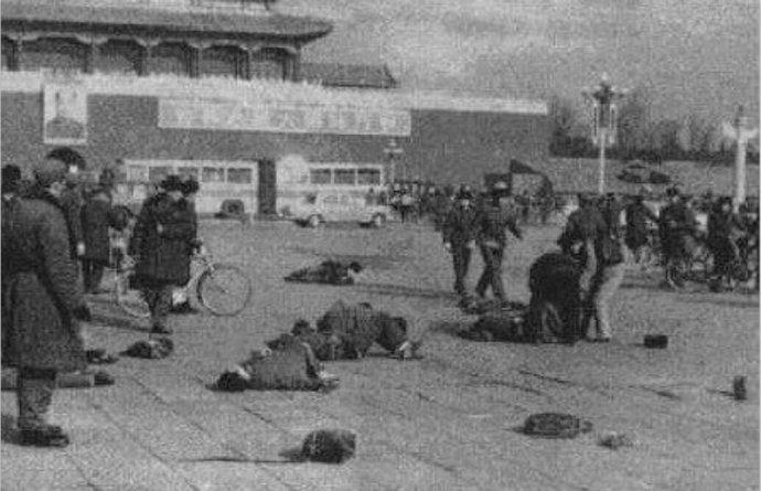 94年北京建国门事件
